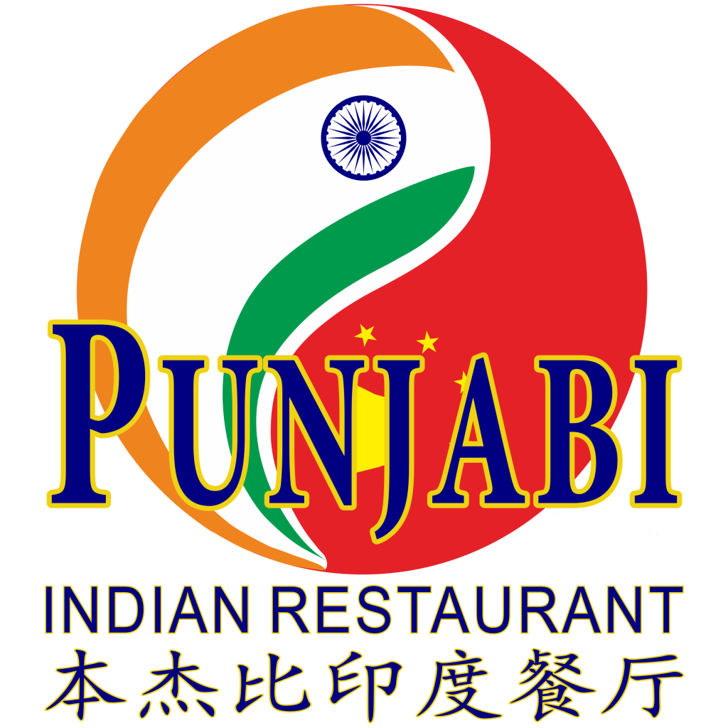 Punjabi Indian Restaurant in Beijing 本杰比印度餐厅: logo